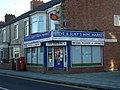 Shildon Post Office and store ... (3065889439).jpg