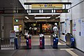 Shiodome Station-3.jpg