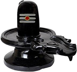 Lingam - A Shiva lingam with tripundra