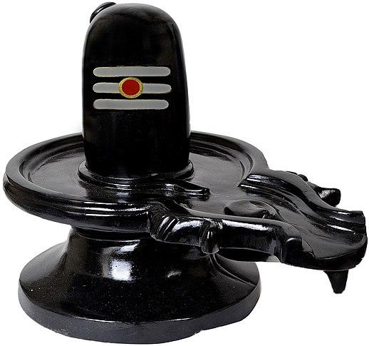 Om Namah Shivaya - Wikiwand