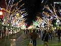 Shizuoka illuminated - panoramio.jpg