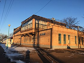 Shmakove station (Cisdnieper Railways, Ukraine).jpg