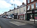 Shops on Saville Street West, North Shields - geograph.org.uk - 1738928.jpg