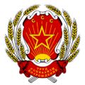 Siberia Escudo.png