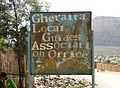 Sign in Gheralta Massif, Ethiopia.jpg