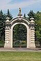 Silesian Central Park - ZOO gate 01.jpg
