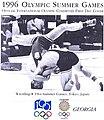 Simić vs Kormaník 1968 Olympics Georgian stamp.jpg