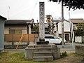 Site of Niwa Nagahide's Residence.jpg