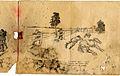 Skany dokumentow historycznych 023.jpg