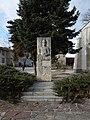 Skravena memorial ossuary 08.jpg
