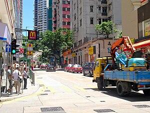 Smithfield, Hong Kong - Image: Smithfeild