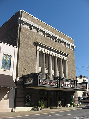 Smoot Theater - Front of the theater
