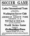 Soccer game ad washington 1922.jpg