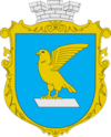 Coat of arms of Sokal