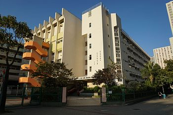 South of Po Leung Kuk Centenary Li Shiu Chung Memorial College.jpg