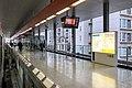Southbound platform of Shiziping Station (20191224114331).jpg