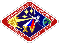 Soyuz TM-18 patch.png