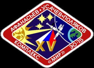 Valeri Polyakov - Image: Soyuz TM 18 patch
