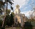 StYoanRilski church Sofia Seminary.jpg