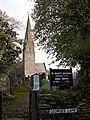 St Mary's Church Sheviock - geograph.org.uk - 370053.jpg