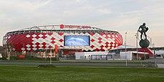 Stadium Otkrytiye Arena1