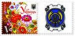 Stamp 2010 Vlasna marka Petrykivskyj rozpys.jpg