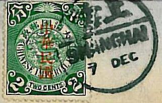 Stamp China 1910 2c with overprint