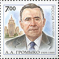 Stamp Gromyko.jpg