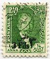 Stamp Iraq 1932 3f ovpt.jpg