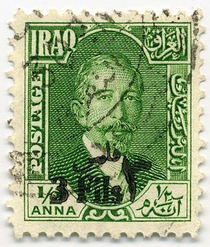 Postage stamps and postal history of Iraq - King Faisal I half-anna overprinted 3 fils, 1932