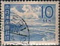 Stamp Java Japan occupation 1943 10sen.JPG