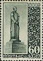 Stamp Soviet Union 1940 CPA740.jpg