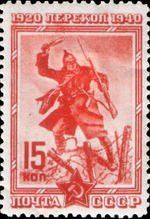 Stamp Soviet Union 1940 CPA775.png