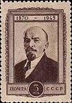 Stamp Soviet Union 1945 CPA1003-I.jpg