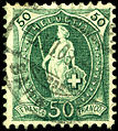 Stamp Switzerland 1882 50c.jpg