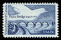 Stamp US 1977 13c Peace Bridge.jpg