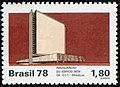 Stamp of Brazil - 1978 - Colnect 215074 - Post office headquarters.jpeg