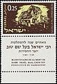 Stamp of Israel - Baal Shem Tov.jpg