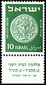 Stamp of Israel - Coins 1950 - 10mil.jpg