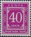 Stamp of Kenya - 1967 - Postage due - 40 cents.jpeg