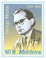 Stamp of Moldova md031st.jpg