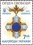 Stamp of Ukraine s1521.jpg