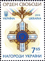Stamp of Ukraine s1521.jpg