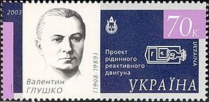 Valentin Glushko