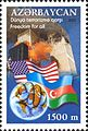Stamps of Azerbaijan, 2002-626.jpg