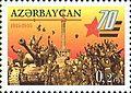 Stamps of Azerbaijan, 2015-1222.jpg