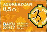 Stamps of Azerbaijan, 2017-1300.jpg