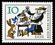 Stamps of Germany (DDR) 1966, MiNr 1237.jpg