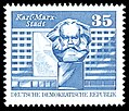 Stamps of Germany (DDR) 1973, MiNr 1821.jpg