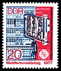 Stamps of Germany (DDR) 1977, MiNr 2223.jpg